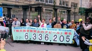 保護中: 2015年5月15日付書記局ニュースNo.19「 NPT再検討会議ニューヨーク行動に参加」